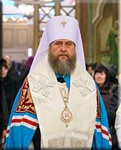 АЛЕКСАНДР Митрополит Астанайский и Казахстанский